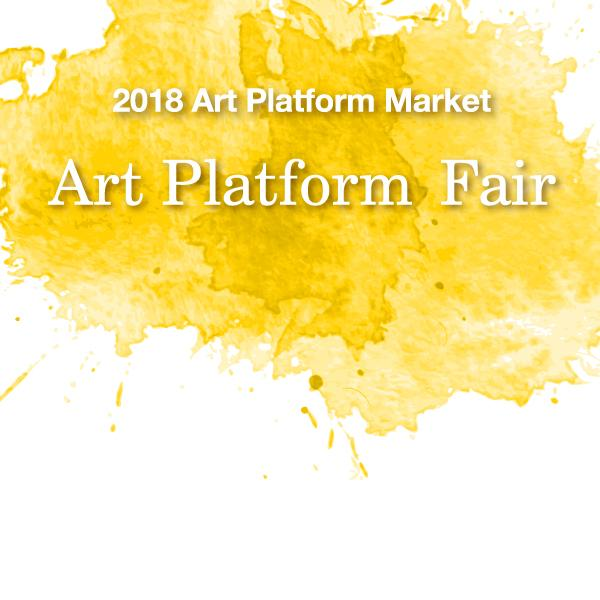 [Art Platform Fair] A Dialogue with the Artist