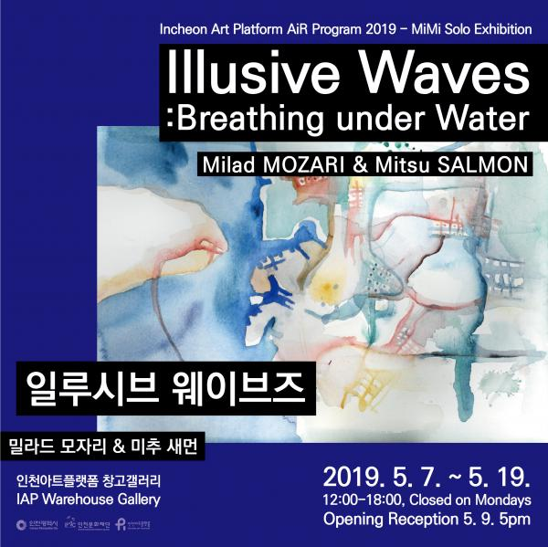 2019 IAP 10th Artist-in-Residence Program MiMi (Milad MOZARI & Mitsu SALMON)  Solo Exhibition <Illusive Waves: Breathing under Water>