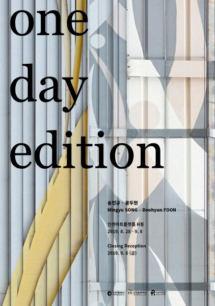 2019 Collaboration project SONG Mingyu x YOON Doohyun,  <one day edition>