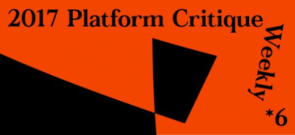 2017 Platform Critique Weekly Vol.6_ KIM Hongki, SON Songyi, LEE Jeongeun, CHOI Yoonjung