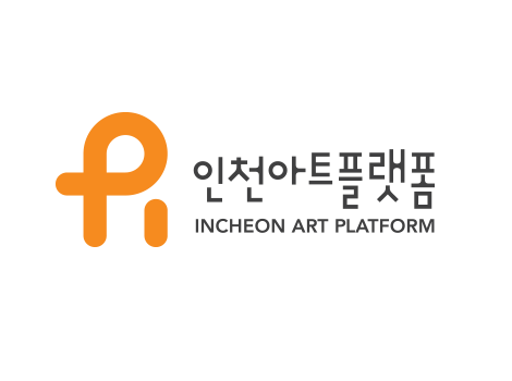 Incheon Research Tour for the IAP C-term artists